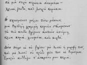 The manuscript of the poem