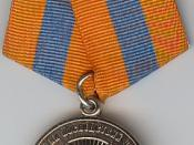 Awards of the Ministry for Emergency Situations of Russia
