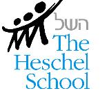 Logo of Heschel schools