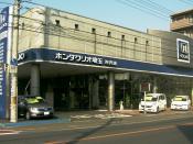 """""""Honda_CLIO_Car_dealership_Tokorozawa_Saitama"""""""