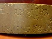 Fragment of the 6th Pillar Edicts of Ashoka (238 BCE), in Brahmi, sandstones. British Museum.