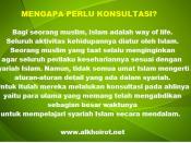 Konsultasi Syariah Islam 7