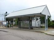 English: Needham Heights MBTA station, Needham Massachusetts