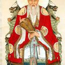 Lao Tzu, traditionally the author of the Tao Te Ching
