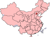Beijing in China