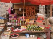 English: Rat and insect poison vendor's stall at a market in the Dongguan section of Linxia City.