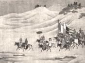 Hujia Shiba Pai 胡笳十八拍 (
