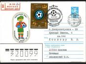 Soviet Union - FDC European U-18 Football Championship 1984