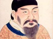 English: Emperor Gaozong of Tang
