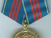 Awards of the Ministry of Internal Affairs of Russia