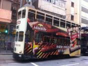 English: Tram in Davis Street, Kennedy Town, Hong Kong