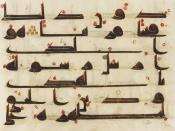 Folio from a Koran, Abbasid dynasty, Near East or North Africa. Ink and color on parchment, 23.9 × 33.3 cm. Part of Al-Fath Sura (48) verses:27-8.