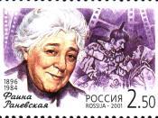 2001 Russia 2 rub 50 kopeks stamp. Faina Ranevskaya