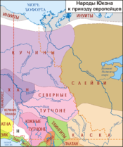 English: Map of ethnic groups of Yukon before arrival of Europeans, circa 19 c. In Russian language. Source: Wurm, Stephen A.; Mühlhäusler, Peter; Tryon, Darrell T. (eds). Atlas of languages of intercultural communication in the Pacific, Asia, and the Ame