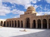 Part of the courtyard of the Great Mosque of Kairouan, with the main prayer hall.