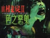A Wicked Ghost II: The Fear