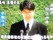 Nagasaki, the 9th August - TV screen (4)