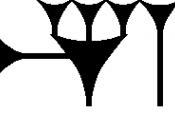 Cuneiform sign INANA, used to write the names of the goddess Inanna (=Akkadian Ishtar), Akkadian sign mùš