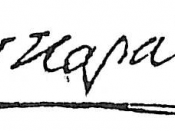 English: autograph of Napoleon Bonaparte