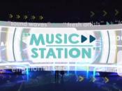 Title screen (2006-2008)