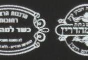 Kosher - food label