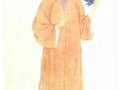 English: Yuan Mei (袁枚 pinyin: Yuán Méi, 1716 – 1797) was a well-known poet, scholar and artist of the Qing Dynasty. 中文: 袁枚(1716年-1797年),清代诗人,散文家。字子才,号简斋,别号随园老人,时称随园先生,钱塘(今浙江杭州)人。
