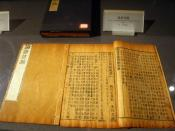 English: Commentaries of the Analects of Confucius, composed by He Yan in Cao Wei and published in Ming Dynasty