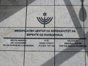 English: Holocaust Memorial Center for the Jews of Macedonia in Skopje, Macedonia
