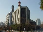 Public office building of the The Tokyo Metropolitan Police Department, Japan Position with Google Earth still missing [Position]