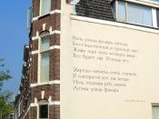 English: Alexander Blok's poem 'Noch, ulica, fonar, apteka' on a wall in the Dutch city of Leiden (corner Roodenburgerstraat/Thorbeckestraat)