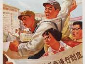 A Chinese poster. It reads