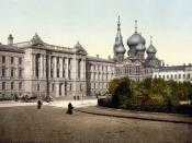 Palais de Justice and Pantelimon Church, , Russia, (i.e., Ukraine)