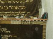 Tomb of Abner ben Ner, Hebron