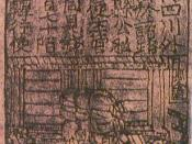 Early paper money, China, Song Dynasty