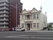 English: The Rationalist House (also including the - wait for it - 'Rations' cafe / lunch spot) on southern Symonds Street in Auckland, New Zealand.