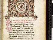 English: Folio 9 from the codex; beginning of the Gospel of Matthew
