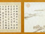 The first song of The Odes, handwritten by Emperor Qianlong, along with a painting.
