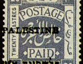 Egyptian Expeditionary Force stamp. 1920 1st local ovpt 20p grey.