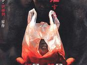 Japanese one-sheet, promotional movie poster for Tomie.
