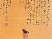self-portrait by Chikamatsu Monzaemon(近松門左衛門)