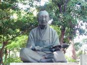 Statue of Chikamatsu Monzaemon at Amagasaki, Hyogo